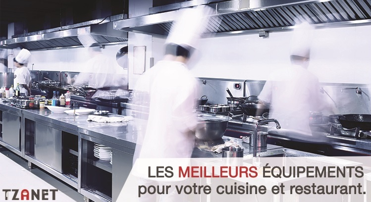 Page d 39 accueil for Ares montreal cuisine
